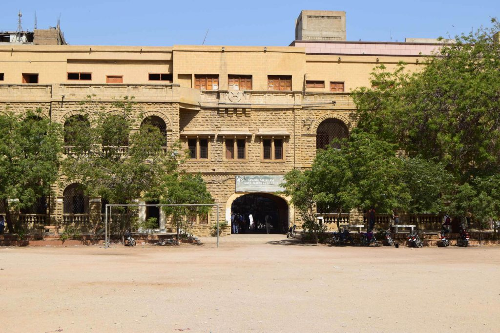 SM-Government-Science-College-building