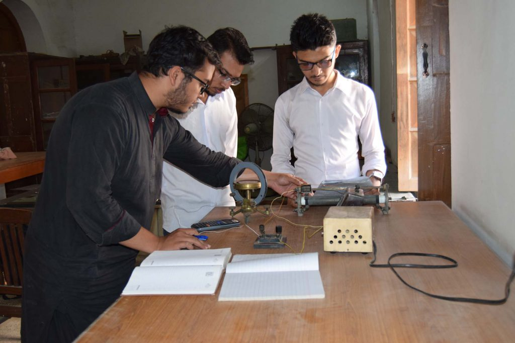 SM-Science-College-Physic-Lab