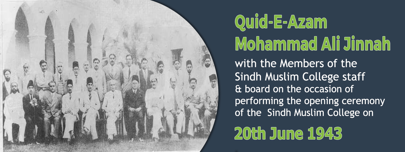 Sindh Muslim Government Science College Karachi - SM Govt Science
